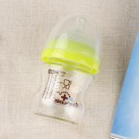 Buy cheap 120ML Borosilicate Glass Baby Sipper Water Bottle With Handles , OEM / ODM from wholesalers