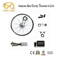 Wholesale IP 65 Waterproof 36V Geared Hub Motor Kit For Small Electric Bicycle from china suppliers