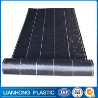 Buy cheap Best plastic ground cover for agricultural mulch film /needle punched gardening cloth from wholesalers