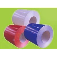 Wholesale Colored Steel Coil from china suppliers
