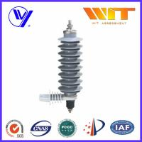 Wholesale Power Station Zinc Oxide Surge Arrester Lightning Rated Voltage 24KV from china suppliers