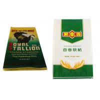Wholesale Transparent Woven Polypropylene Bags Seeds Packaging Sacks Recyclable from china suppliers