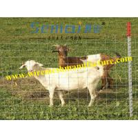 Buy cheap Cattle Fence from wholesalers