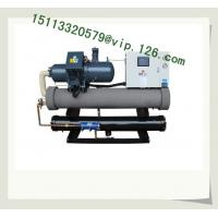 Wholesale Water-cooled Central Water Chillers/Central Screw Chillers/Single Screw Compressor Chiller from china suppliers