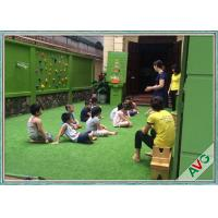 Wholesale Leisure Kindergarten Outdoor Artificial Grass Green Color With Safety Woven Backing from china suppliers