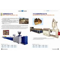 Wholesale Large Wpc Extrusion Line For Construction Board / Decking Products from china suppliers