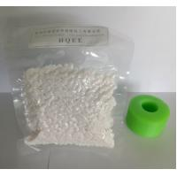 Wholesale CPU System MDI Hydroquinone Bis 2-Hydroxyethyl Ether ISO14001 Certification from china suppliers