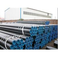Quality P235 Seamless Pipe for sale