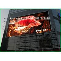 Wholesale High Definition P8 Stage LED Screen , Outdoor Large Led Screens For Concerts from china suppliers