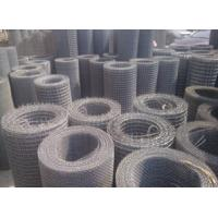 Wholesale White Steel Welded Crimped Wire Mesh Roll pvc coated Wire Netting from china suppliers