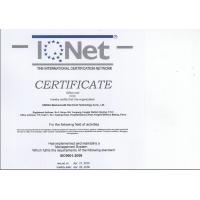 HiWING Mechanical & Electrical Technology Corp. Certifications