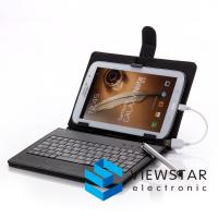 Wholesale Keyboard Leather Case Cover With USB For Android Tablet Samsung Galaxy Note 8 from china suppliers
