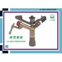 Wholesale 1'' Brass Garden Brass Sprinkler Heads , Brass Water Sprinkler 2.0~4.0bar Pressure from china suppliers