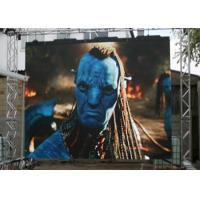 Wholesale HD SMD2727 large outdoor led display screens advertising High Precision from china suppliers