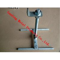 Wholesale H shaped Anchor bolts nuts and washers  from china suppliers