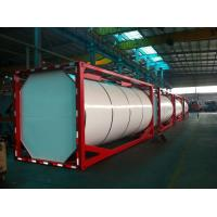 Wholesale Carbon steel Q345 20ft Large Liquid Tank Container ISO For Chemical from china suppliers