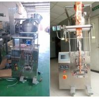 Wholesale Auto PLC Control Powder Packaging Machine For Medicine / Fertilizer / Pesticide from china suppliers