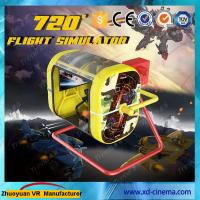 Wholesale Electric Virtual Reality Flight Simulator Oculus Rift With 360 VR HD Glasses from china suppliers