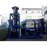 Wholesale High Production 15 Ton Tube Ice Machine Refrigeration Equipment For Hotel from china suppliers