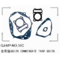 Wholesale Condensate Trap CG125 from china suppliers