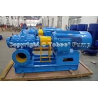Wholesale Tobee™ High efficiency and low pulsation Fan Pump from china suppliers