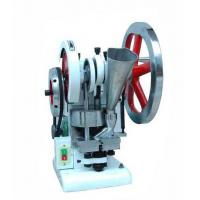 Wholesale Continuous Single Punch Tablet Press Machine / Tablet Compression Machines from china suppliers