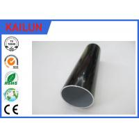 Wholesale Black Electropheresis  Extruded Aluminium Tube for Home Decoration 25MM / 22MM / 19MM Dia from china suppliers