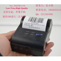 Wholesale POS5801 58mm Mobile Bluetooth Thermal Receipt Printer with SDK for android,IOS from china suppliers