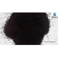 Quality EDDHSA Fe 6% iron fertilizer for sale