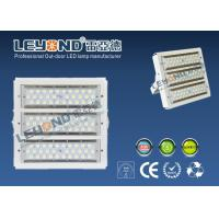 Wholesale 160lm/w outdoor led light 150W Meanwell High Power Module LED Flood Lamp For tennis court from china suppliers