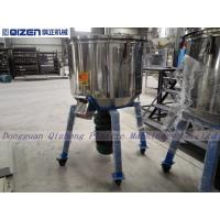 Wholesale 150 KG / H Capacity Powder Mixing Machines , Explosion Proof Fertilizer Mixer Machine from china suppliers