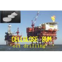 Wholesale PAC-LV 95 for Oil Drilling from china suppliers