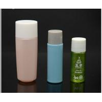 Quality Pink Empty Cosmetic Bottles With Pump 30ml / Plastic Lotion Containers Custom Color for sale