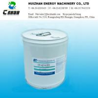 Buy cheap CPI OIL Refrigerant Oil Total synthetic oil CPI4214 series Frozen oil from wholesalers
