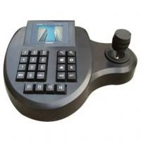 Wholesale 2.5 inch TFT LCD Multi-functional Keyboard/keypad from china suppliers