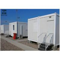 S Type Interface Wall Flat Pack Modular Buildings For Tempoary Labor Quarters
