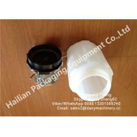 Wholesale Plastic Lubricating Oil Can Milk Machine Vacuum Pump Set Parts 500ml Volume from china suppliers