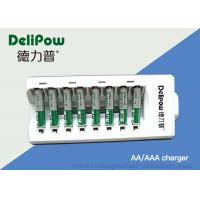 Wholesale Safety 2 / 4 / 6 / 8 Aa Battery Charger For NIMH Rechargeable Battery  from china suppliers