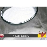 Wholesale 99.24% DHEA Hormone Supplement 7-Keto-DHEA CAS 566-19-8 for Fittness from china suppliers