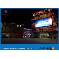 Wholesale P10 outdoor full color led signs Aluminum cabinet light weight Linsn control card from china suppliers