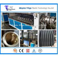 Wholesale PE Carbon Corrugated Pipe extrusion Line from china suppliers