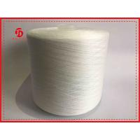 Quality Bleached White Dope Dyed Polyester Knitting Yarn Virgin High Elasticity for sale
