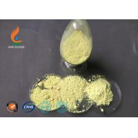 Quality CF 530 Fluorescent Brightening Agent  Light Yellowish Even Powder for sale