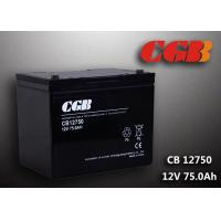 Wholesale CB12750 sealed Valve Regulated Lead Acid Battery 12V 75AH UPS EPS use from china suppliers