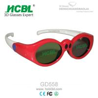 Wholesale Small Xpand Universal Cinema 3D Glasses For Children / 3D Entertainment Eyeglasses from china suppliers