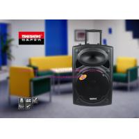 Wholesale 15Inch Trolley Portable Battery Powered Speakers / Powered DJ Speakers from china suppliers