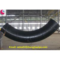 Wholesale 15CrMo bend pipe from china suppliers