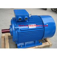 Wholesale China professional manufacture dc brake ac three phase motor from china suppliers