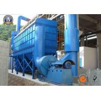 Wholesale Pleated Pulse Jet Baghouse Filter / Industrial Dust Collection Systems from china suppliers