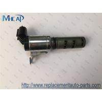 Wholesale Toyota iM tC xD Corolla Matrix VVT Oil Control Valve Variable Valve Timing 15330-37020 from china suppliers